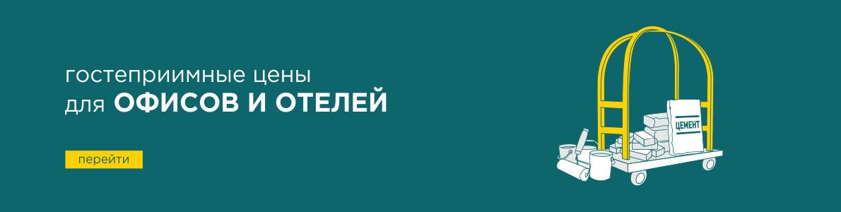 08.01. Юр лица Москва 3