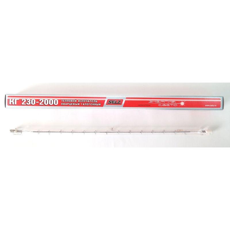 Излучатель тепловой КГ 230-2000 СЭЛЗ фото