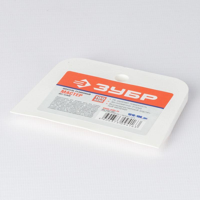 Шпатель резиновый Зубр, 100 мм фото