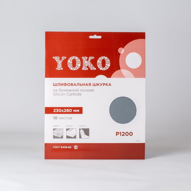 Шкурка Yoko Р1200 на бумажной основе, 230×280 мм фото