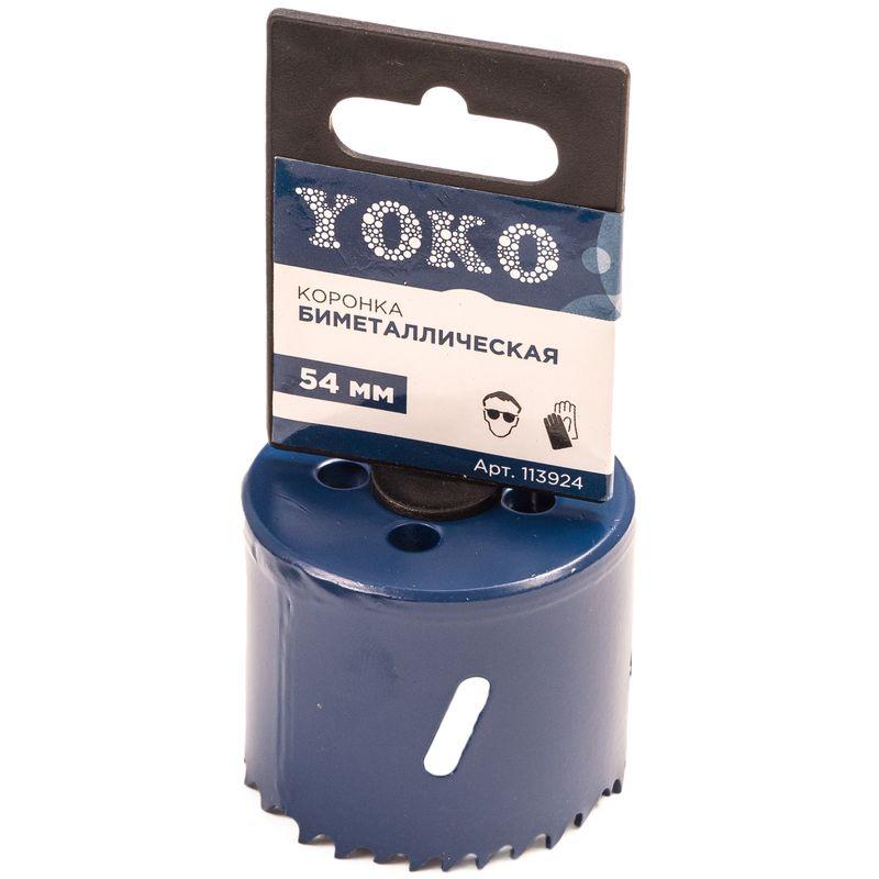 Коронка BIMETAL, 54 мм Yoko