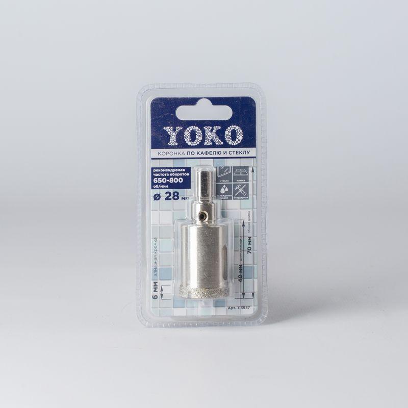 Коронка алмазная по кафелю и стеклу с центрирующим сверлом ø 28 мм Yoko фото
