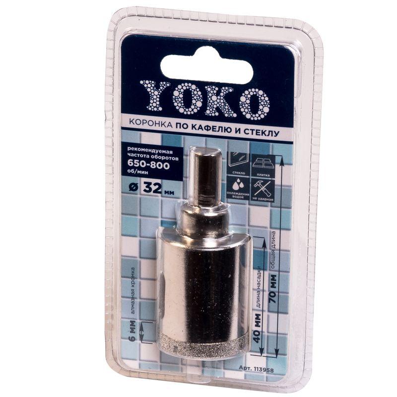 Коронка алмазная по кафелю и стеклу с центрирующим сверлом ø 32 мм Yoko фото
