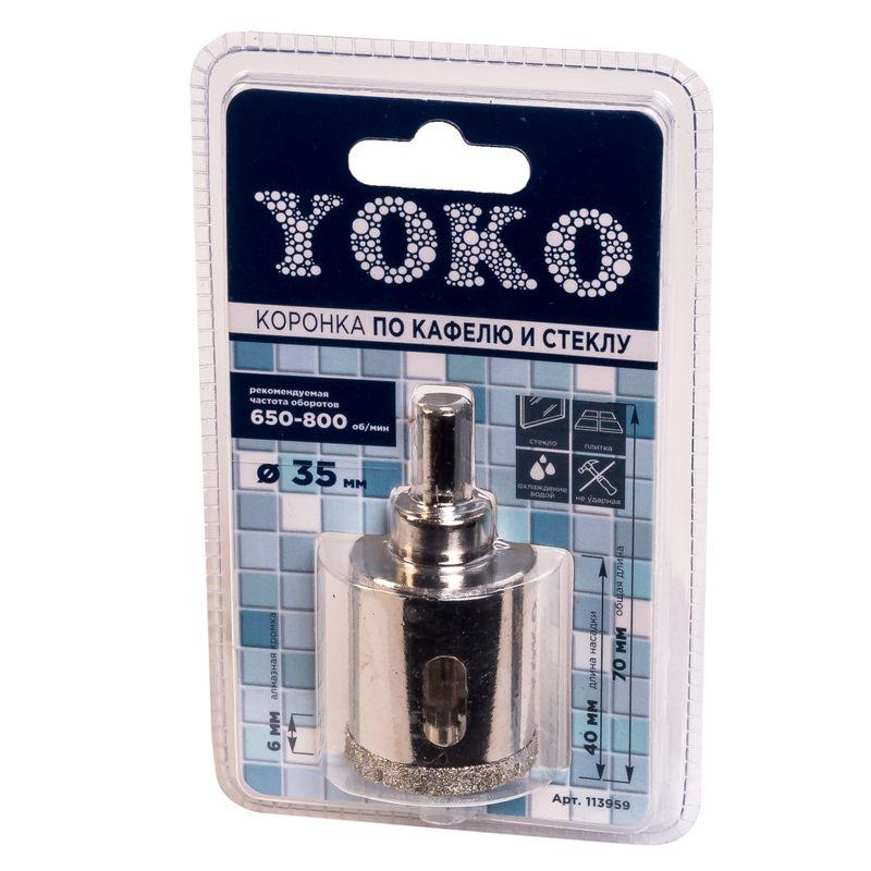 Коронка алмазная по кафелю и стеклу с центрирующим сверлом ø 35 мм Yoko фото