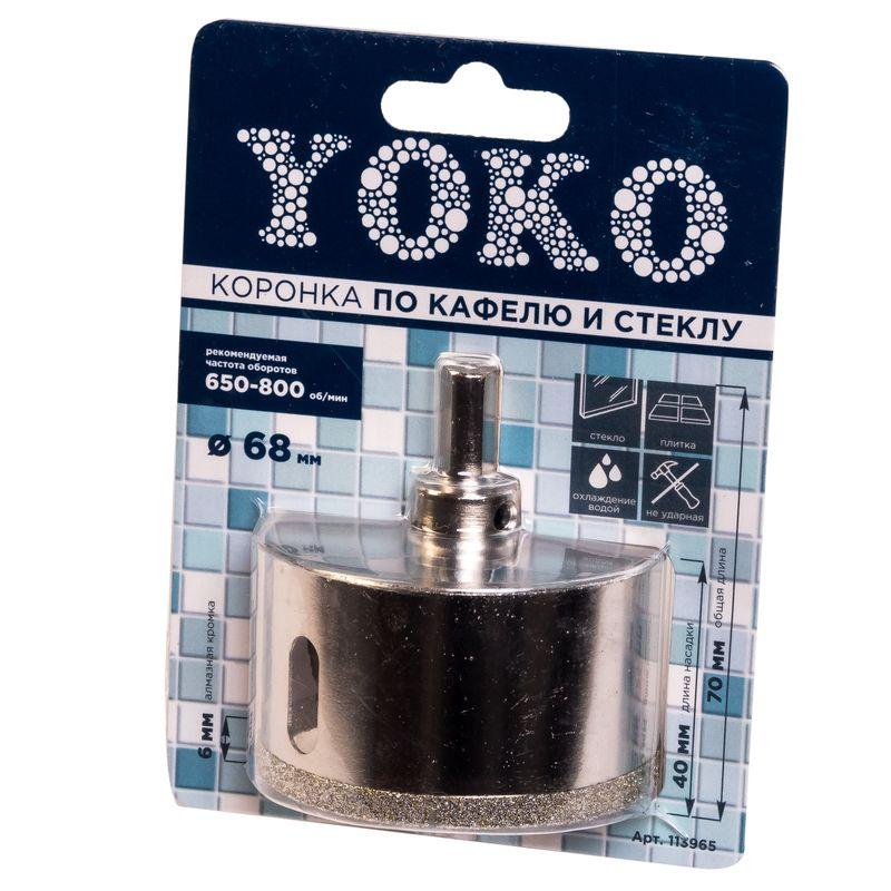 Коронка алмазная по кафелю и стеклу с центрирующим сверлом ø 68 мм Yoko фото