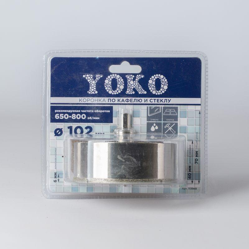 Коронка алмазная по кафелю и стеклу с центрирующим сверлом ø 102 мм Yoko фото
