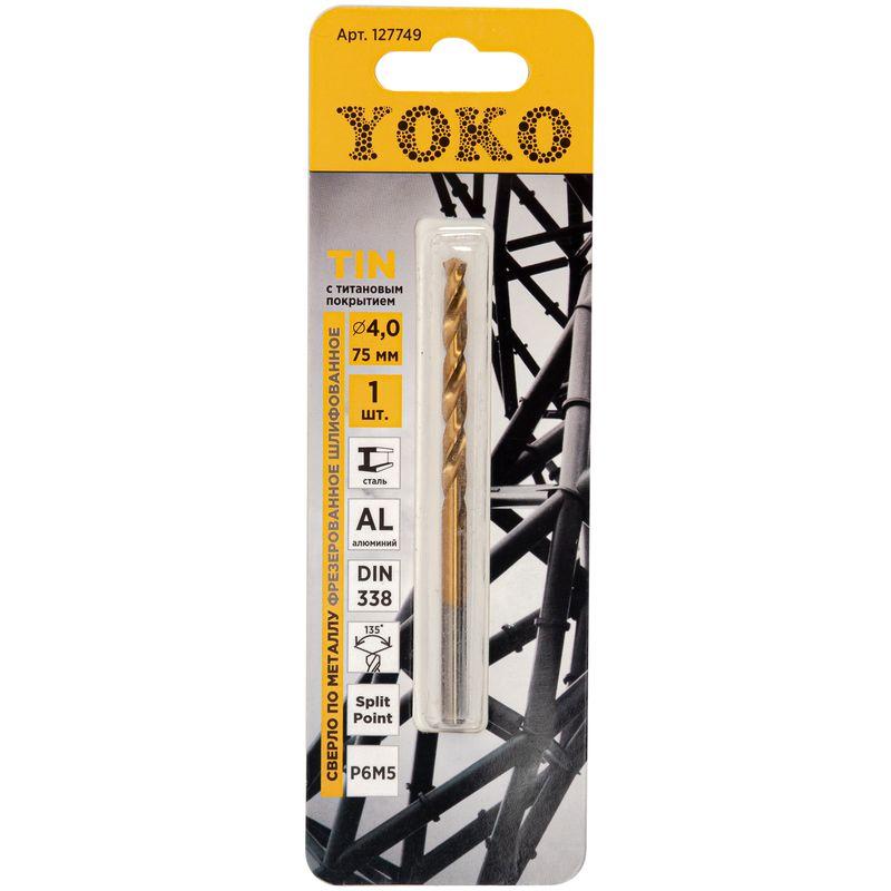 Сверло по металлу 4,0х75мм TIN Yoko фото