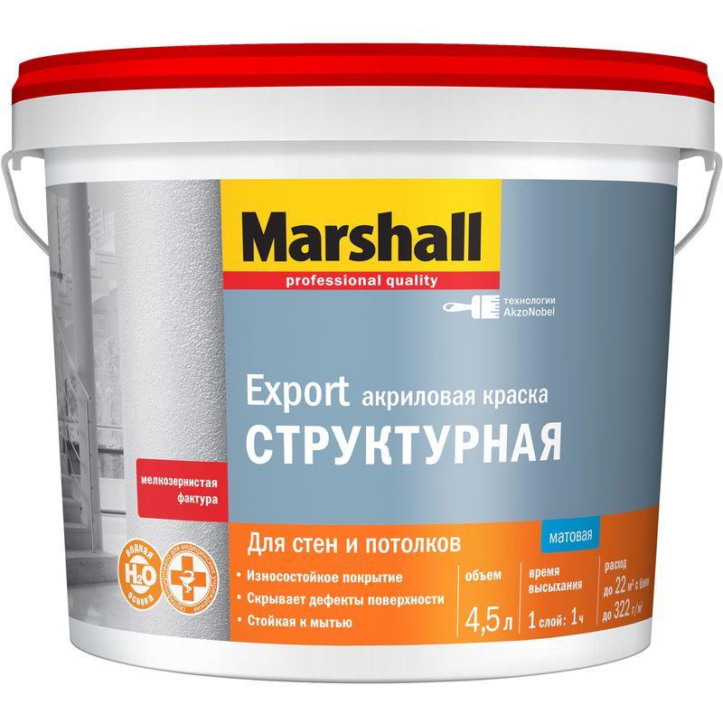 Краска EXPORT структурная BW 4,5л Marshall