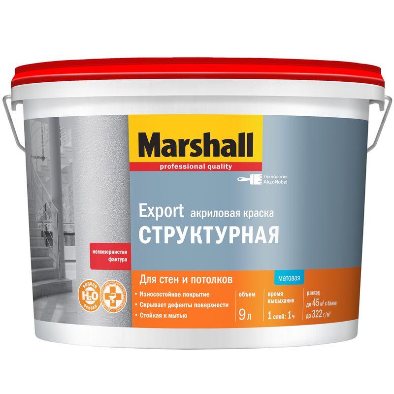 Краска EXPORT структурная BW 9л Marshall