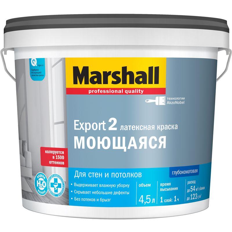 Краска EXPORT-2 гл.мат латексная BC 4,5л Marshall