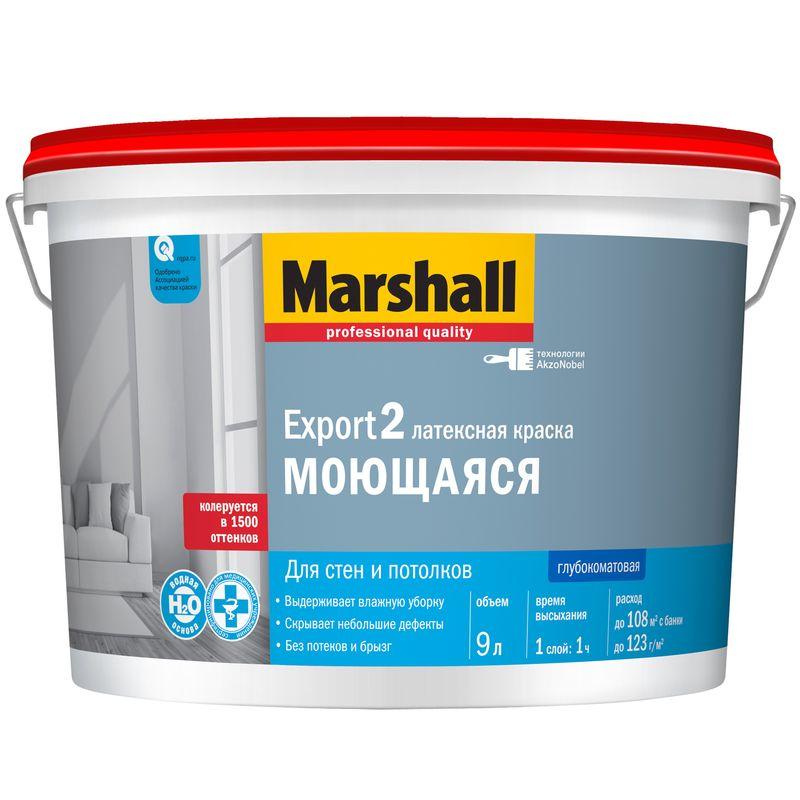 Краска EXPORT-2 гл.мат латексная BC 9л Marshall