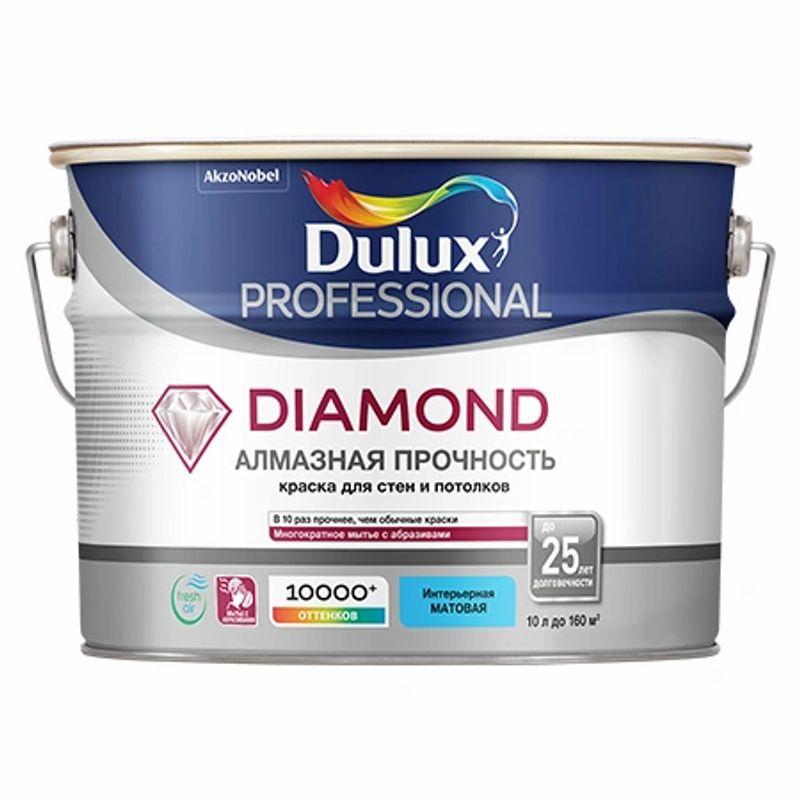 Краска Dulux Trade Diamond Matt для стен и потолков BW 10л износостойкая фото