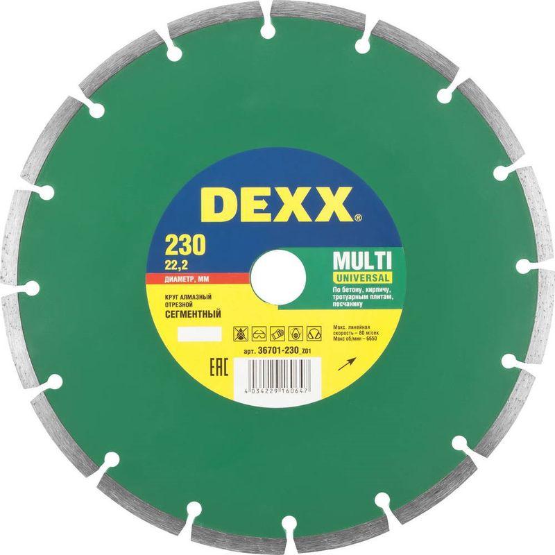 Купить со скидкой Круг отрезной алмазный универсальный, сегментный, для УШМ, 230х7х22,2мм, DEXX