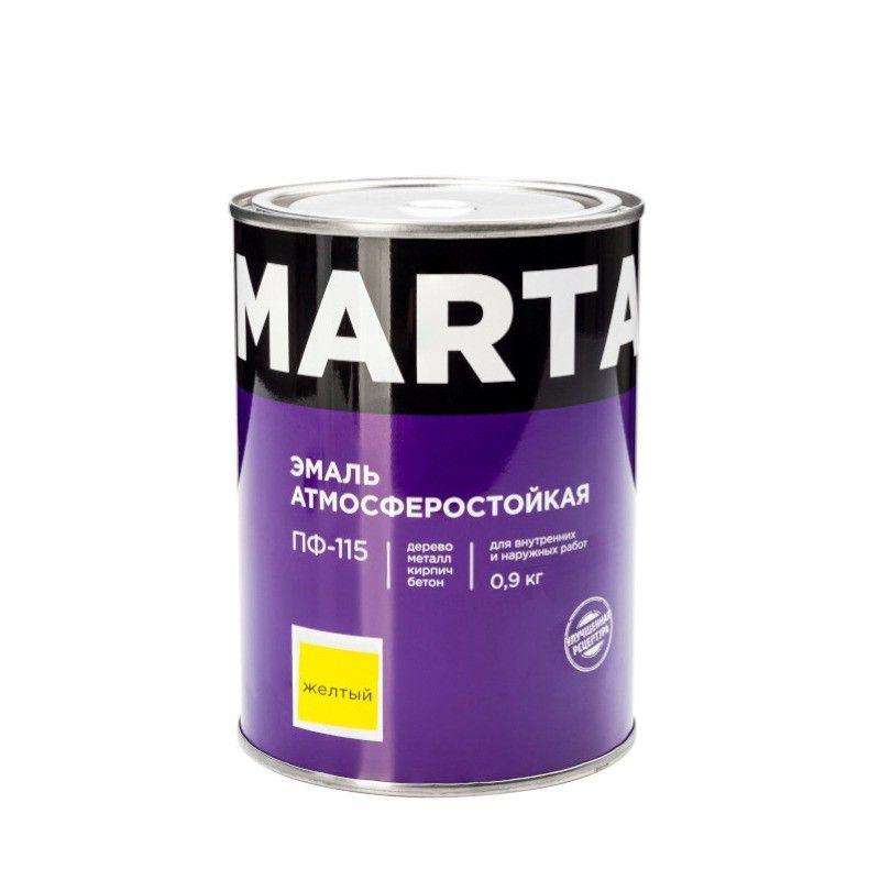 Эмаль ПФ-115 MARTA, желтая, 0,9кг