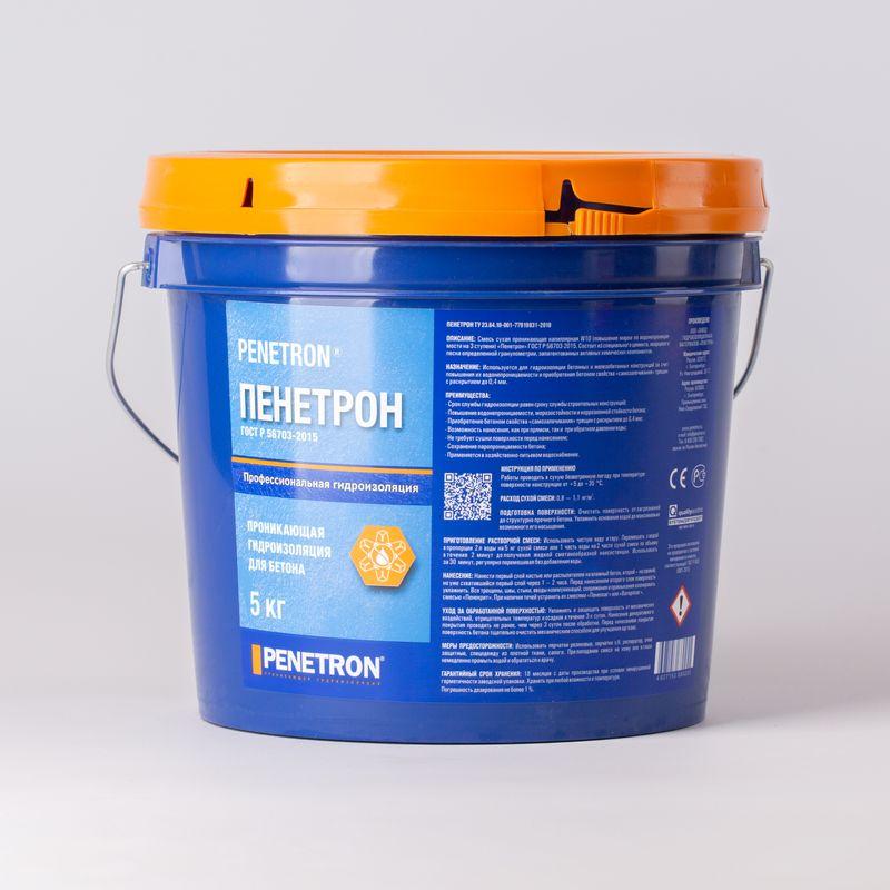 Гидроизоляция проникающая Пенетрон, 5 кг фото