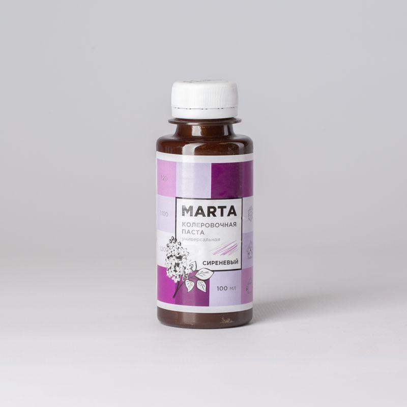 Колер MARTA №11 универсальный сиреневый, 100мл фото