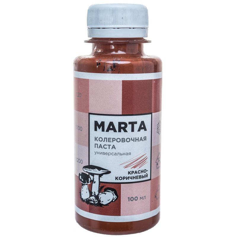 Колер MARTA №8 универсальный красно-коричневый, 100мл фото