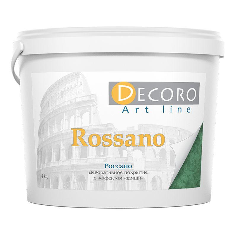 Штукатурка декоративная моделирующая Decoro Rossano (эффект замши), 4кг фото