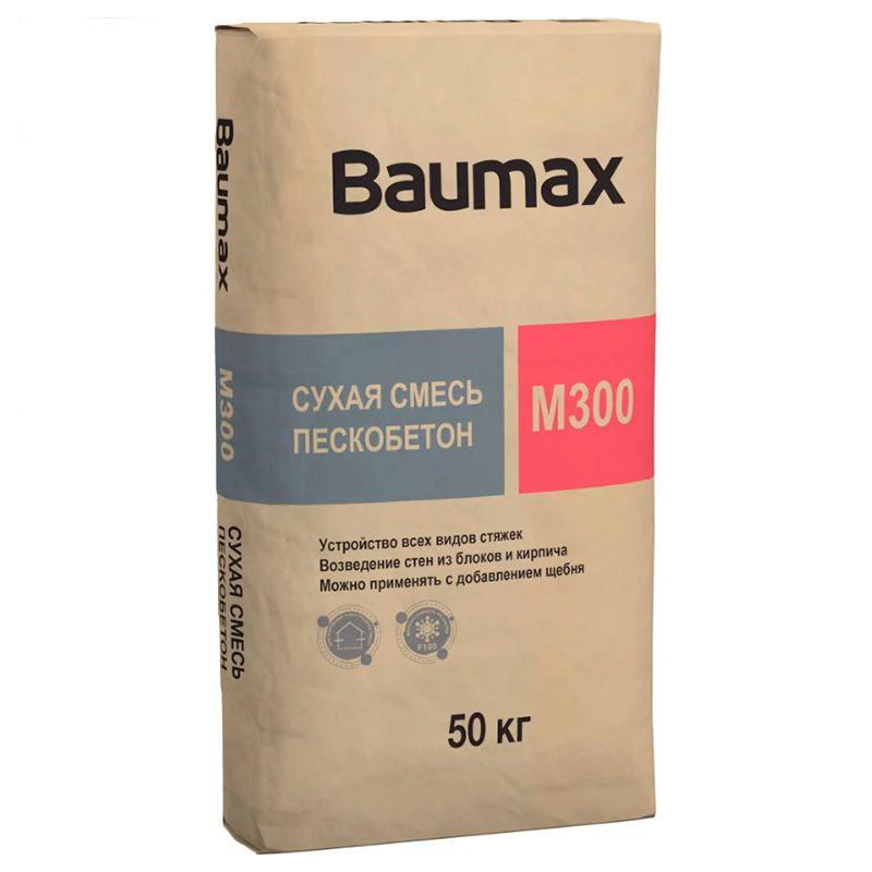 Пескобетон Baumax М-300, 50 кг