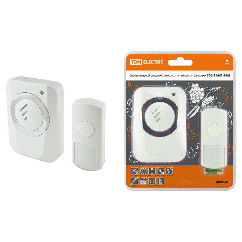 Купить Звонок беспроводной на батарейках ЗББ-11/М2-36М (36 мелодий, кнопка IP44, 3х1, 5В АА, многокодовый) TDM
