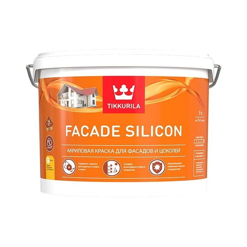 Краска Tikkurila Facade Silicon фасадная база VVA 9л фото
