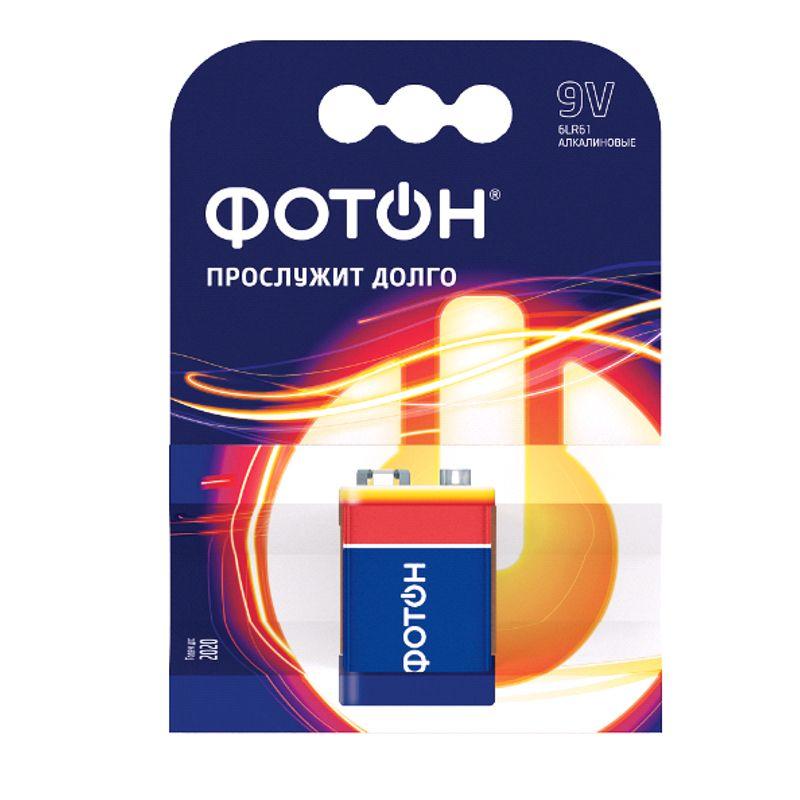 Элемент питания ФОТОН 6LR61 ОP1 (Фотон) Могоча Новые товары