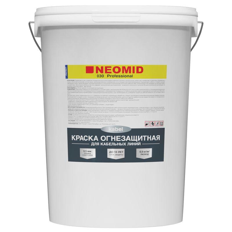 Краска Neomid огнезащитная для кабельных линий 25кг фото