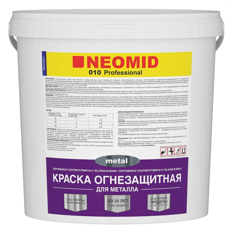 Краска Neomid огнезащитная для металла 6кг фото