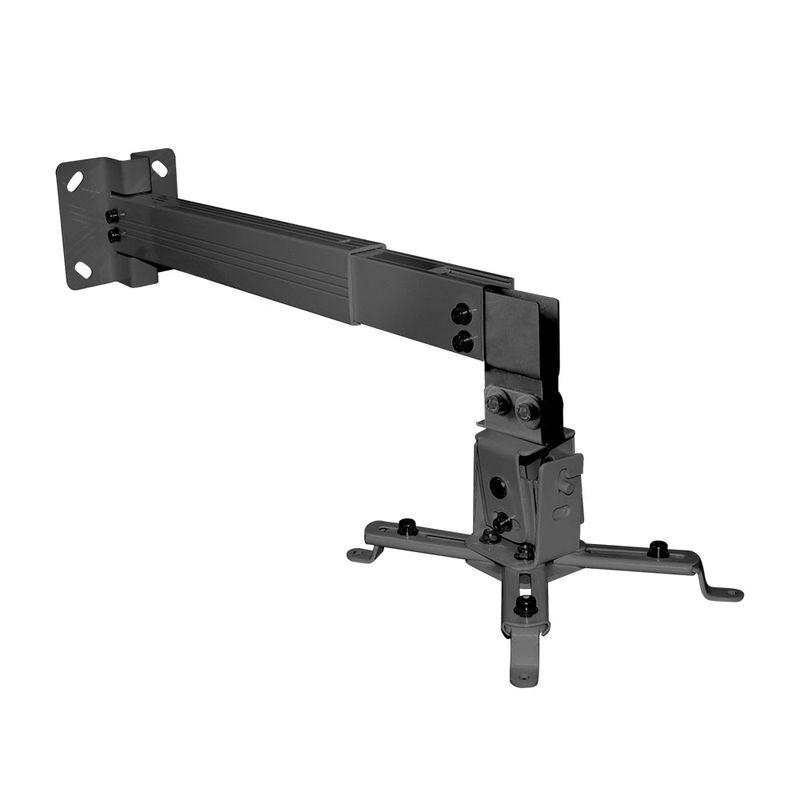 Кронштейн для проекторов Arm media PROJECTOR-3 black