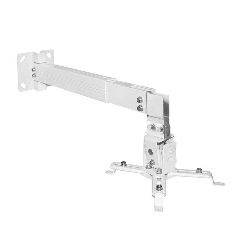 Купить со скидкой Кронштейн для проекторов Arm media PROJECTOR-3 white