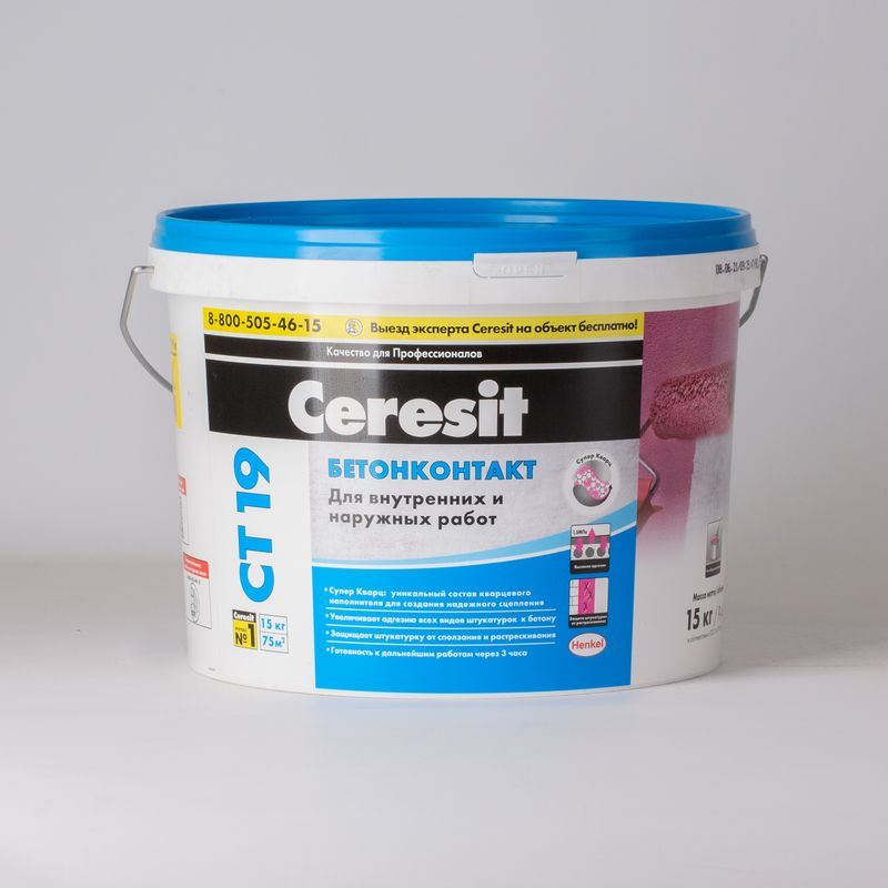Грунтовка Ceresit CT19 бетонконтакт, 15 кг фото