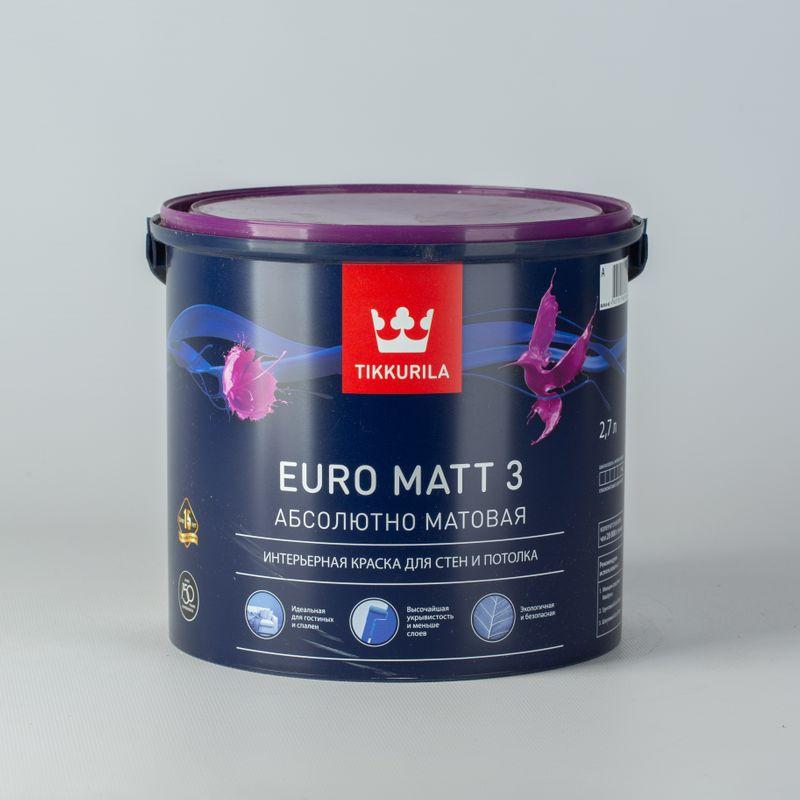Краска Tikkurila Euro Matt 3 для гостиных и спален 2.7л фото