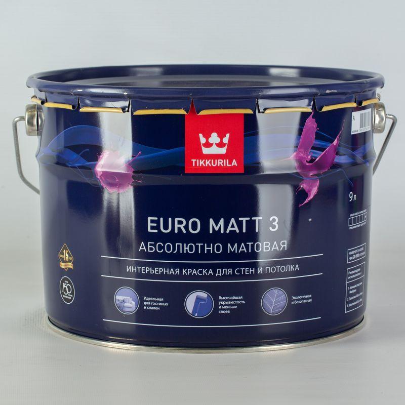 Краска Tikkurila Euro Matt 3 для гостиных и спален 9л фото