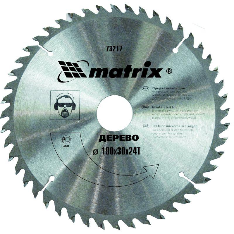 Пильный диск по дереву, 190 х 30мм, 24 зуба Matrix Professional 73217 фото
