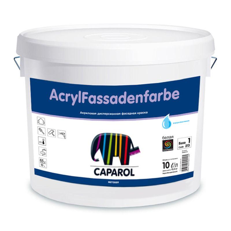 Краска фасадная CAPAROL ACRYL FASSADENFARBE BAS 1 , водоразбавляемая, матовая (10 л) фото