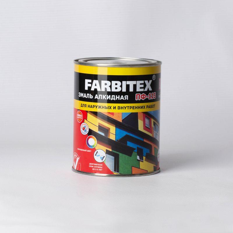 Эмаль ПФ-115 желтый (0,8 кг) FARBITEX