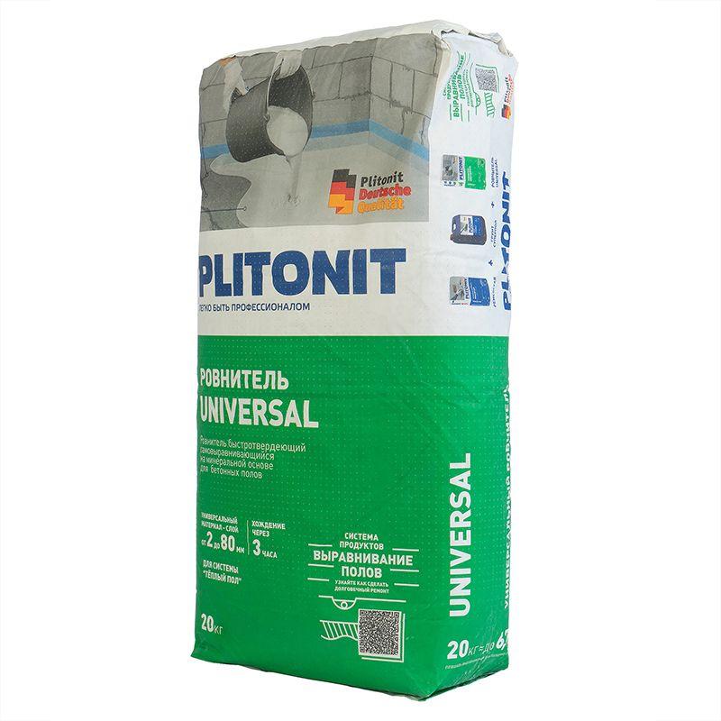 Купить Ровнитель для пола Плитонит Universal быстротвердеющий, 20 кг, Plitonit, Серый