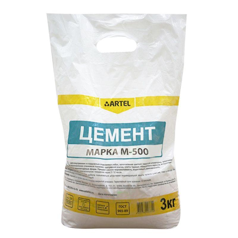 Цемент Артель серый, 3 кг фото
