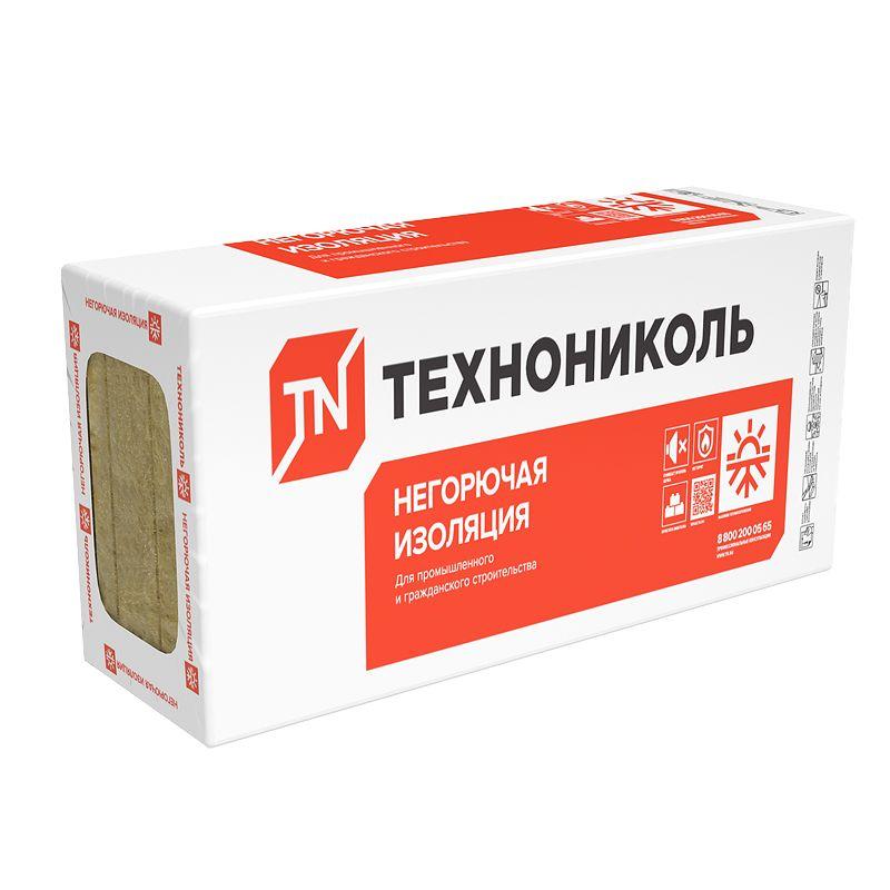 Утеплитель ТехноНИКОЛЬ Технофас 1200х600х100