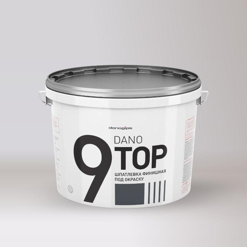Шпатлевка финишная под окраску DanoGIPS Dano Top 9 10 л/165кг фото