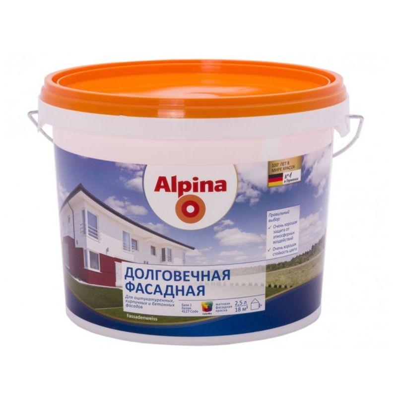 Краска Alpina долговечная фасадная база 1 2.5л фото