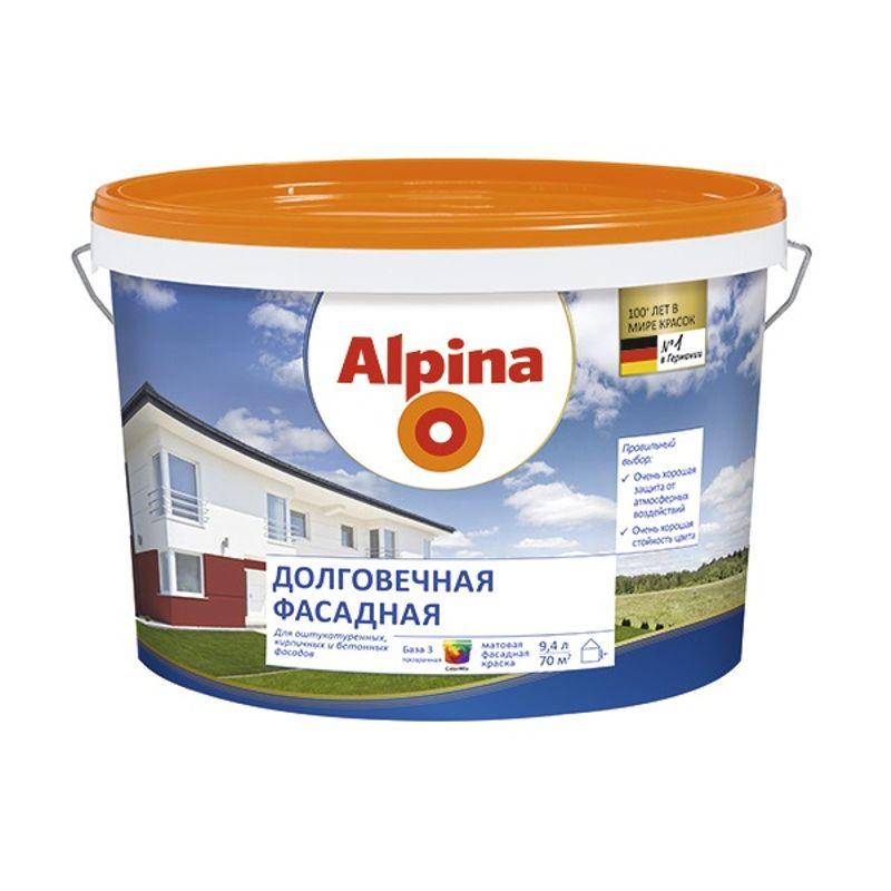 Краска Alpina долговечная фасадная база 1 5л фото