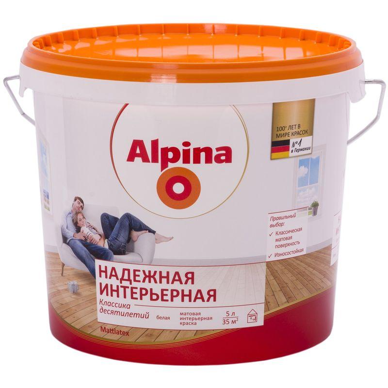 Краска Alpina надежная интерьерная 5л фото