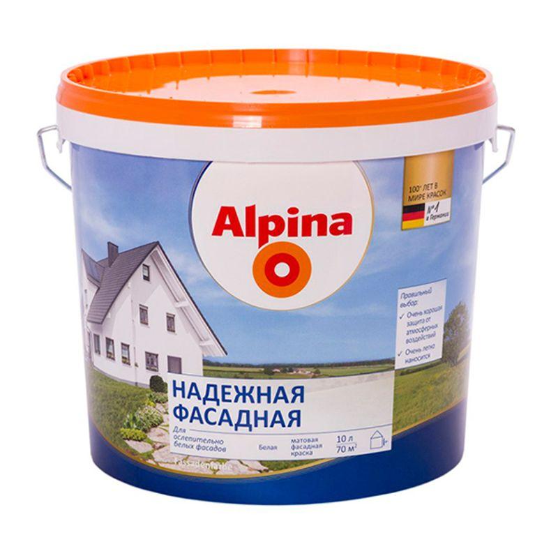 Краска Alpina надежная фасадная 10л фото
