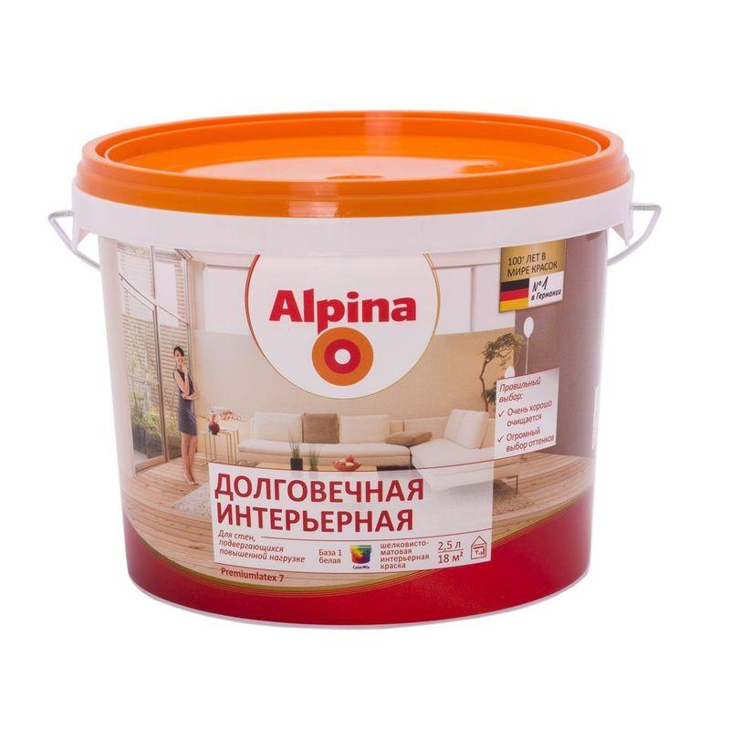 Краска Alpina практичная интерьерная 10л фото