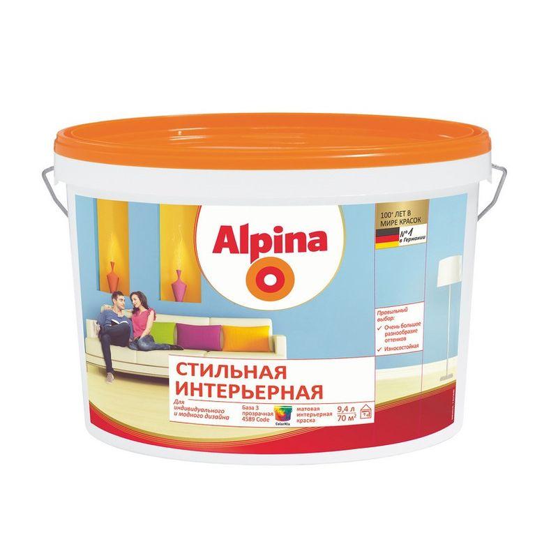 Краска Alpina стильная интерьерная база 3 9.4л фото