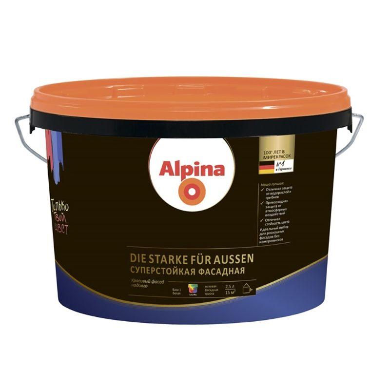Краска Alpina суперстойкая фасадная база 3 9.4л фото
