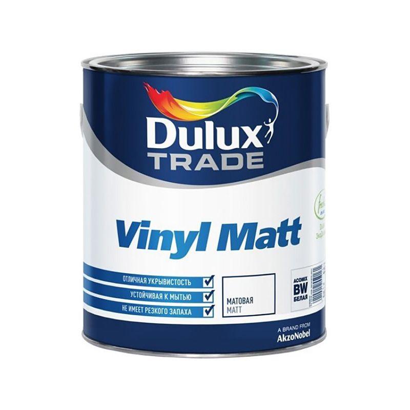 Краска Dulux Vinyl Matt база BW 5л фото