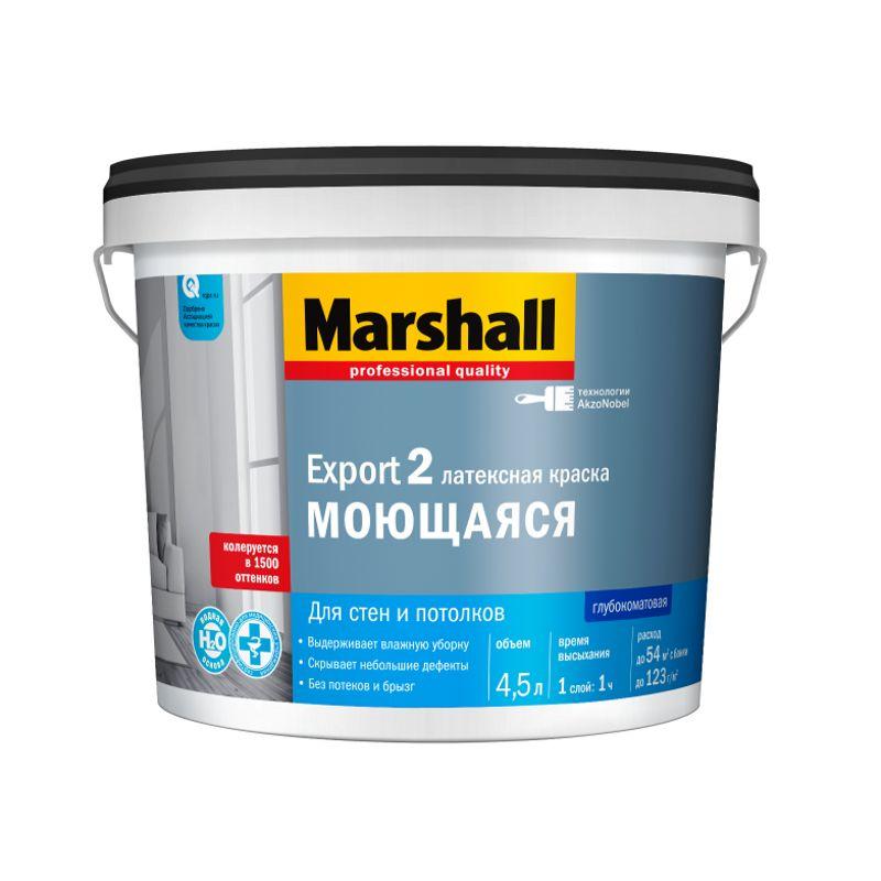 Краска Marshall Export-2 для стен и потолков база BW 2.5л фото