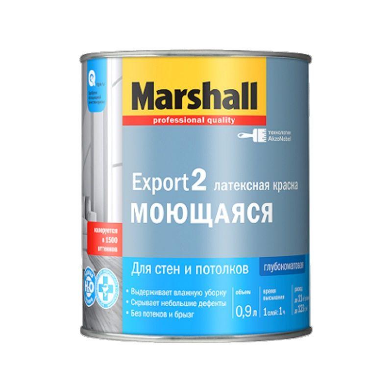 Краска Marshall Export-2 для стен и потолков база BC 0.9л фото